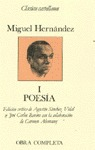 OBRAS COMPLETAS. T.1. POESÍA