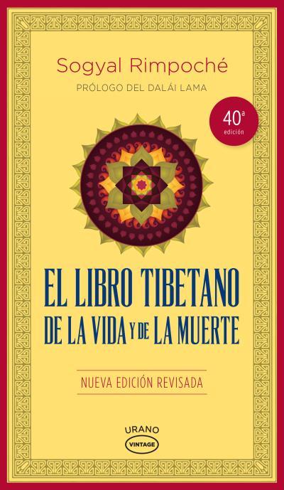EL LIBRO TIBETANO DE LA VIDA Y DE LA MUERTE.