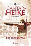 EL CANTAR DE HEIKE : LA GRAN EPOPEYA MEDIEVAL JAPONESA