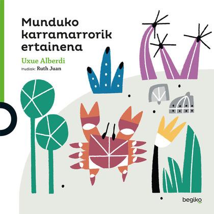 MUNDUKO KARRAMARRORIK ERTN EUSK JUV20