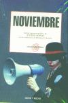 NOVIEMBRE: GUÍON CINEMATOGRÁFICO