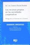 LOS RECURSOS PROPIOS EN LAS SOCIEDADES COOPERATIVAS