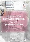 DEPURACIÓN EXTRACORPÓREA EN EL PACIENTE CRÍTICO