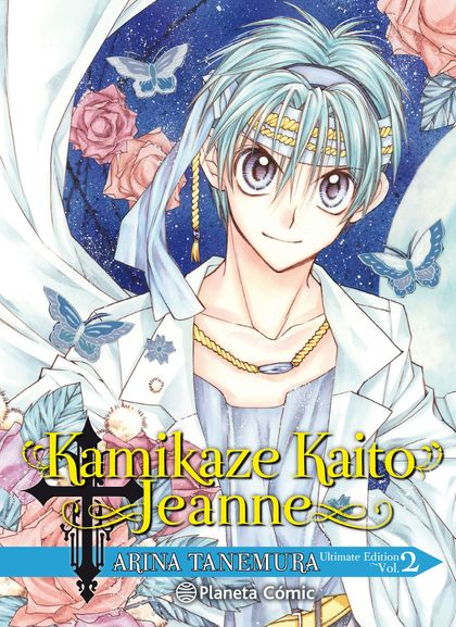 KAMIKAZE KAITO JEANNE KANZENBAN Nº 02/06.