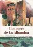 LOS PECES DE LA ALHAMBRA