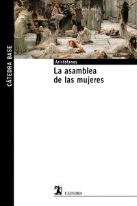 LA ASAMBLEA DE LAS MUJERES.
