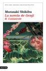 LA NOVELA DE GENJI. CATÁSTROFE (EDICIÓN CORREGIDA).