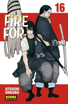 FIRE FORCE 16.