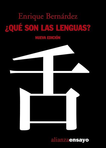 ¿Qué son las lenguas?