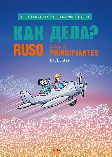 RUSO PARA PRINCPIANTES A2.