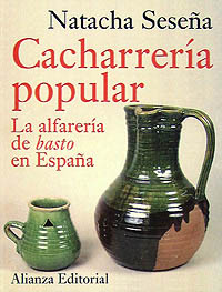 Cacharrería popular