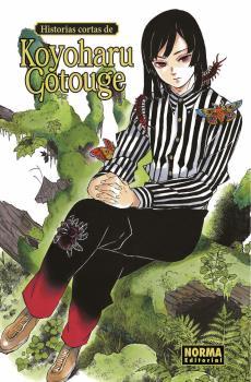 HISTORIAS DE KOYOHARU GOTOUGE.