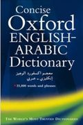 CONCISE OXFORD ENGLISH-ARABIC DICTIONARY.
