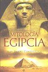 EL GRAN LIBRO DE LA MITOLOGÍA EGIPCIA : DICCIONARIO ILUSTRADO CON 360 IMÁGENES