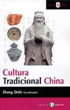 CULTURA TRADICIONAL CHINA.