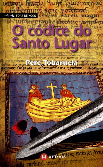 O CÓDICE DO SANTO LUGAR