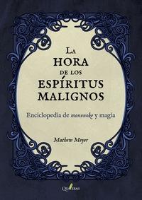 LA HORA DEL ENCUENTRO CON LOS ESPÍRITUS MALIGNOS. GUÍA ILUSTRADA DE MONONOKE Y M.
