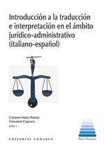 INTRODUCCION A LA TRADUCCION E INTERPRETACION EN EL AMBITO