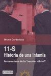 11-S HISTORIA DE UNA INFAMIA : LAS MENTRIAS DE LA VERSIÓN OFICIAL