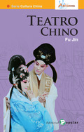 TEATRO CHINO.