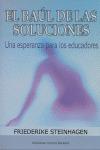 EL BAÚL DE LAS SOLUCIONES