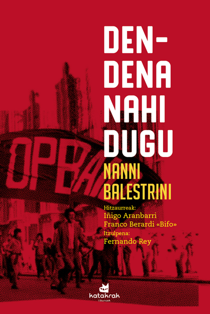 DEN-DENA NAHI DUGU