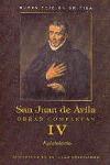 OBRAS COMPLETAS DE SAN JUAN DE ÁVILA. IV: EPISTOLARIO.