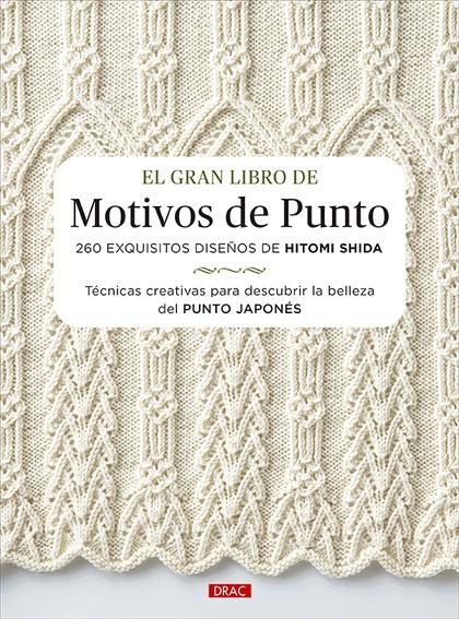 EL GRAN LIBRO DE MOTIVOS DE PUNTO. 260 EXQUISITOS DISEÑOS DE HITOMI SHIDA