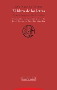 EL LIBRO DE LAS LETRAS (KITAB AL-HURUF)