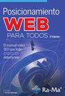 POSICIONAMIENTO WEB PARA TODOS.