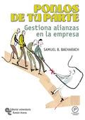 PONLOS DE TU PARTE: GESTIONA ALIANZAS EN LA EMPRESA