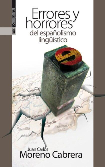 ERRORES Y HORRORES DEL ESPAÑOLISMO LINGÜISTICO. CINCO VOCALES PARA SALVAR EL MUNDO