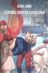 ESPAÑA CONTRA CATALUÑA : HISTORIA DE UN FRAUDE