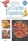 EL GRAN LIBRO DE LA COCINA ESPAÑOLA (N.ED.).