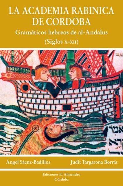 LA ACADEMIA RABÍNICA DE CÓRDOBA : GRAMÁTICOS HEBREOS DE AL-ANDALUS (SIGLOS X-XII)