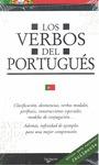 VERBOS EN PORTUGUÉS, LOS.
