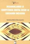 DESARROLLANDO COMPETENCIA DIGITAL DESDE EDUCACION INCLUSIVA