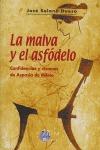 LA MALVA Y EL ASFÓDELO: CONFIDENCIAS Y VISIONES DE ASPASIA DE MILETO