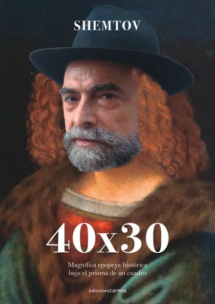 40X30.