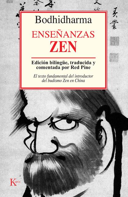 Enseñanzas Zen