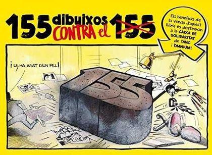 155 DIBUIXOS CONTRA EL 155.