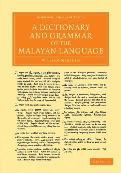 A DICTIONARY AND GRAMMAR OF THE MALAYAN LANGUAGE