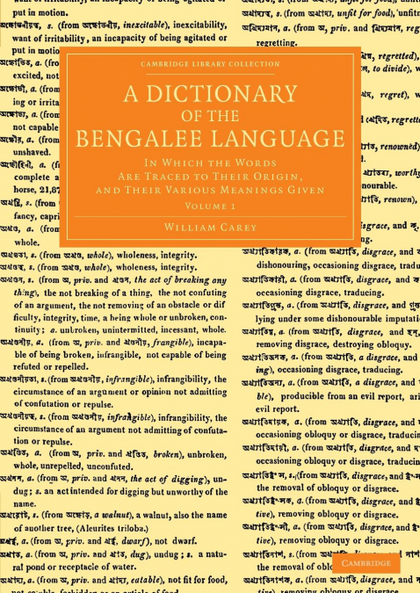 A DICTIONARY OF THE BENGALEE LANGUAGE - VOLUME 1