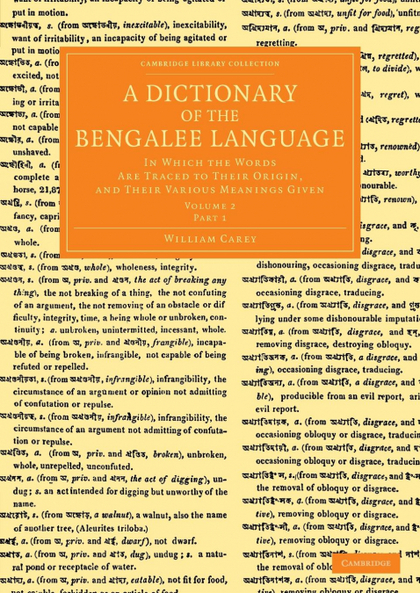 A DICTIONARY OF THE BENGALEE LANGUAGE - VOLUME 2