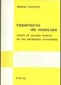 REPERTORIO DE NOTICIAS SOBRE MUNDO TEATRAL DE SEFARDÍES ORIENTALES