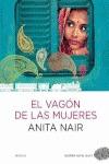 EL VAGÓN DE LAS MUJERES.