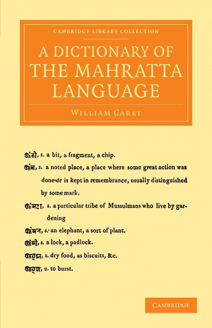 A DICTIONARY OF THE MAHRATTA LANGUAGE