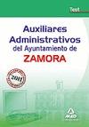 AUXILIARES ADMINISTRATIVOS, AYUNTAMIENTO DE ZAMORA. TEST