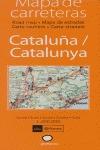 CATALUÑA = CATALUNYA, MAPA DE CARRETERAS, E 1:300.000