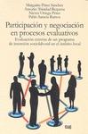 PARTICIPACIÓN Y NEGOCIACIÓN EN PROCESOS EVALUATIVOS : EVALUACIÓN EXTERNA DE UN PROGRAMA DE INSE